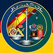 JUSAPOL